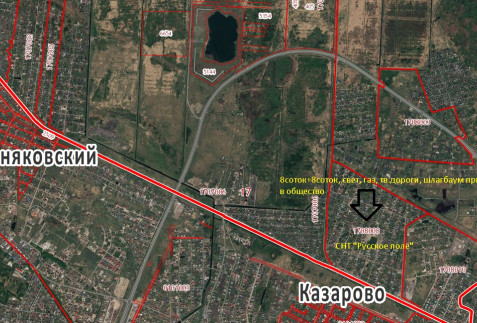 Участок в Казарова