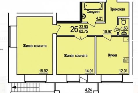 2-х комнатная Центр